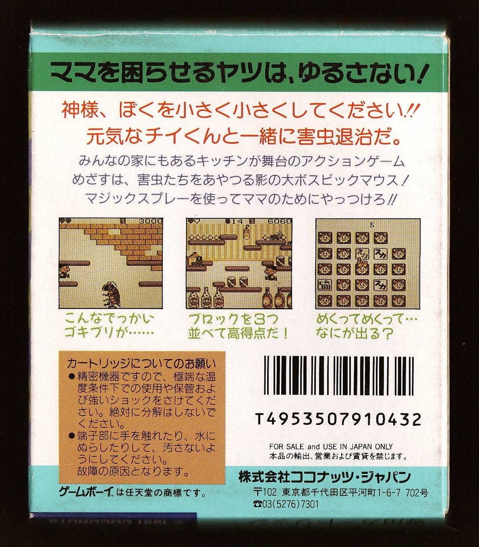 janome my style 16 instruction manual