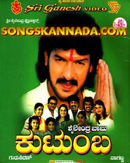 Kutumba Mp3 songs download