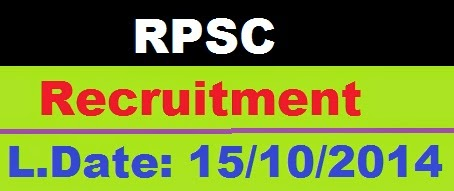 RPSC recruitment 2014 www.rpsc.rajasthan.gov.in OSD posts