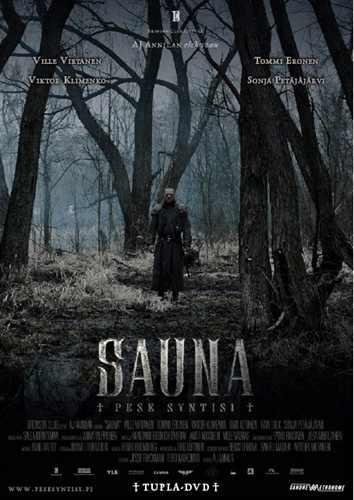 Ver Sauna Online
