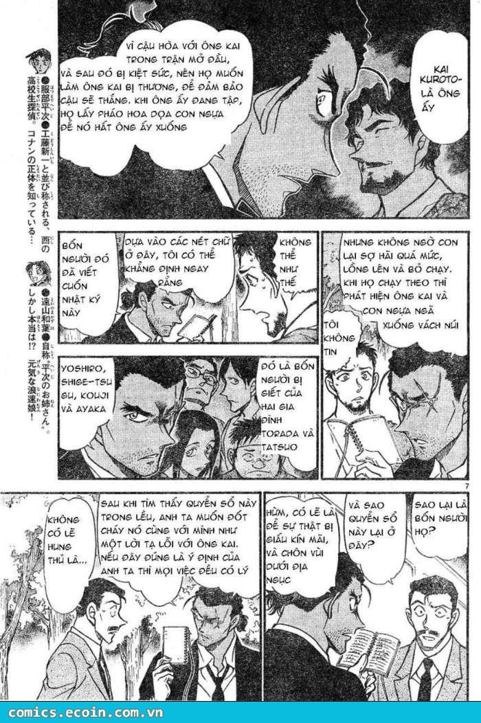 Detective Conan - Thám Tử Lừng Danh Conan chap 617 page 7 - IZTruyenTranh.com