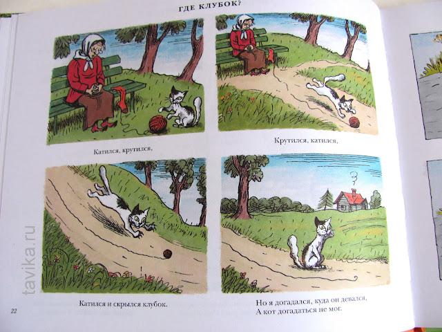 """Радлов """"Рассказы и картинки"""""""