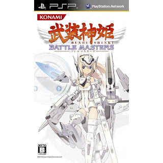 [PSP]Busou Shinki Battle Master[武装神姫 バトルマスターズ] ISO (JPN) Download