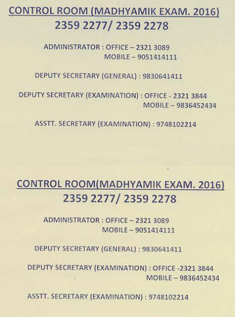 Madhyamik Examination 2016