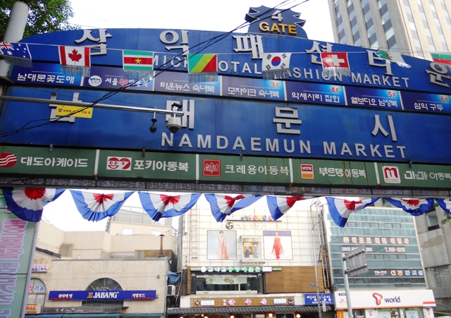 Namdaemun Market seoul, Namdaemun Market south korea, shopping center south korea, shopping seoul, seoul market, market in seoul