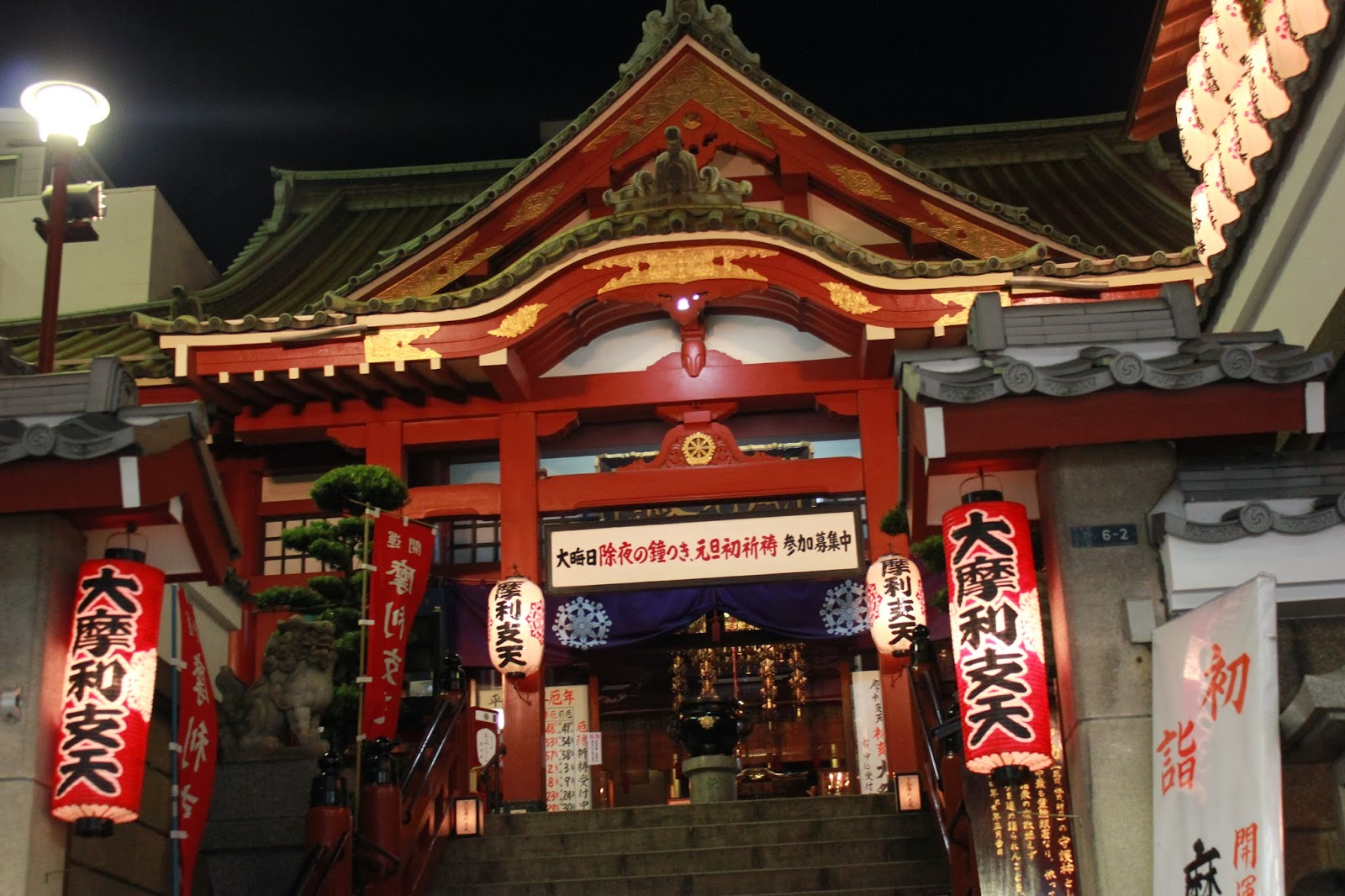 Temple in Ameyoko