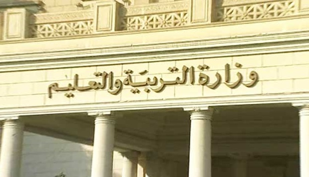 مواصفات الورقة الامتحانية لمادة اللغة العربية للفصل الدراسى الأول 2015 / 2016