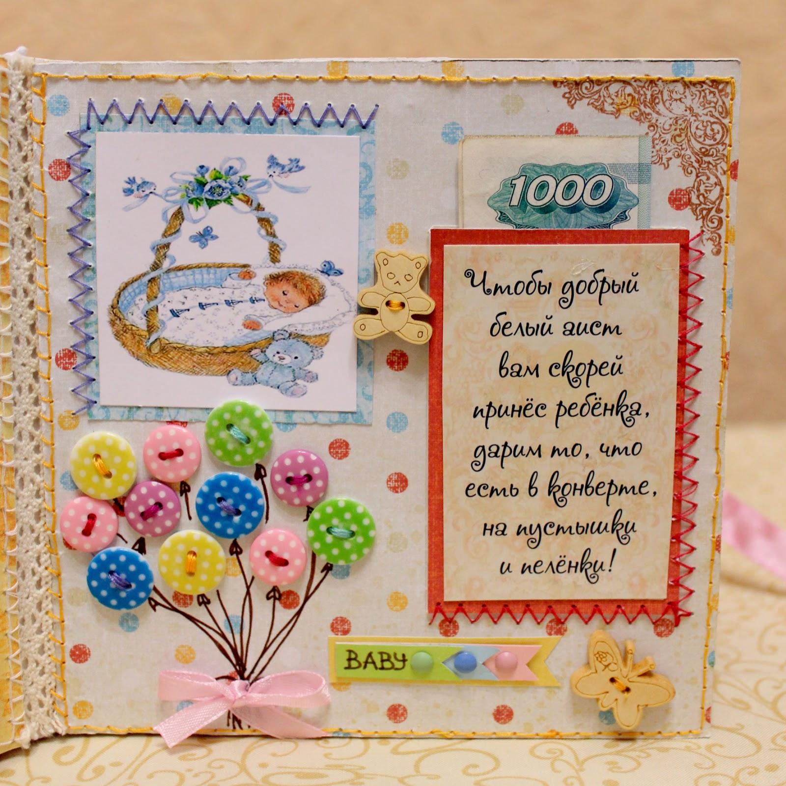 Оригинальные и прикольные подарки на свадьбу молодоженам 91