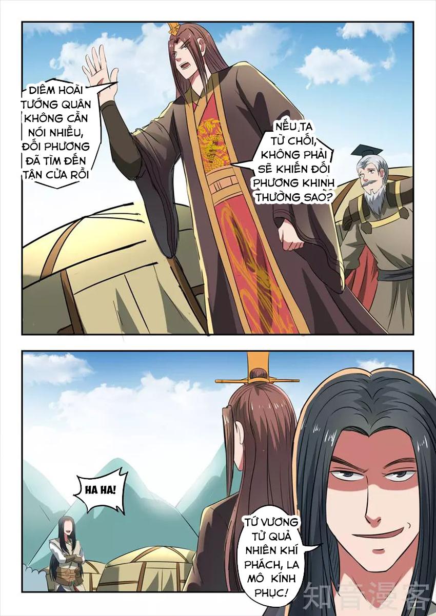 Võ Thần Chúa Tể chap 286 - Trang 10