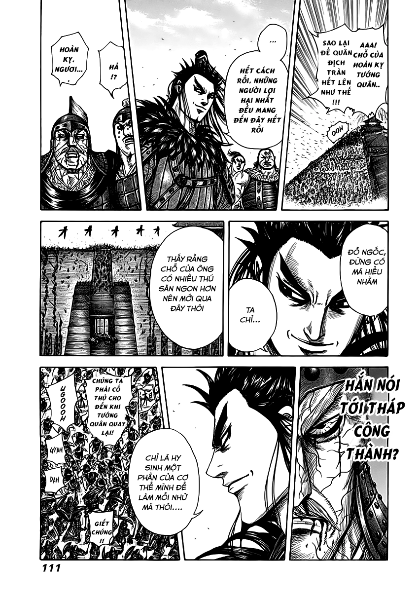Kingdom Chap 300