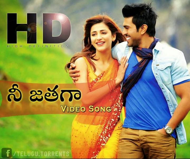 yevadu songs hd 1080p blu ray