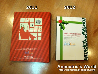 Starbucks Planner 2011 and 2012 size comparison