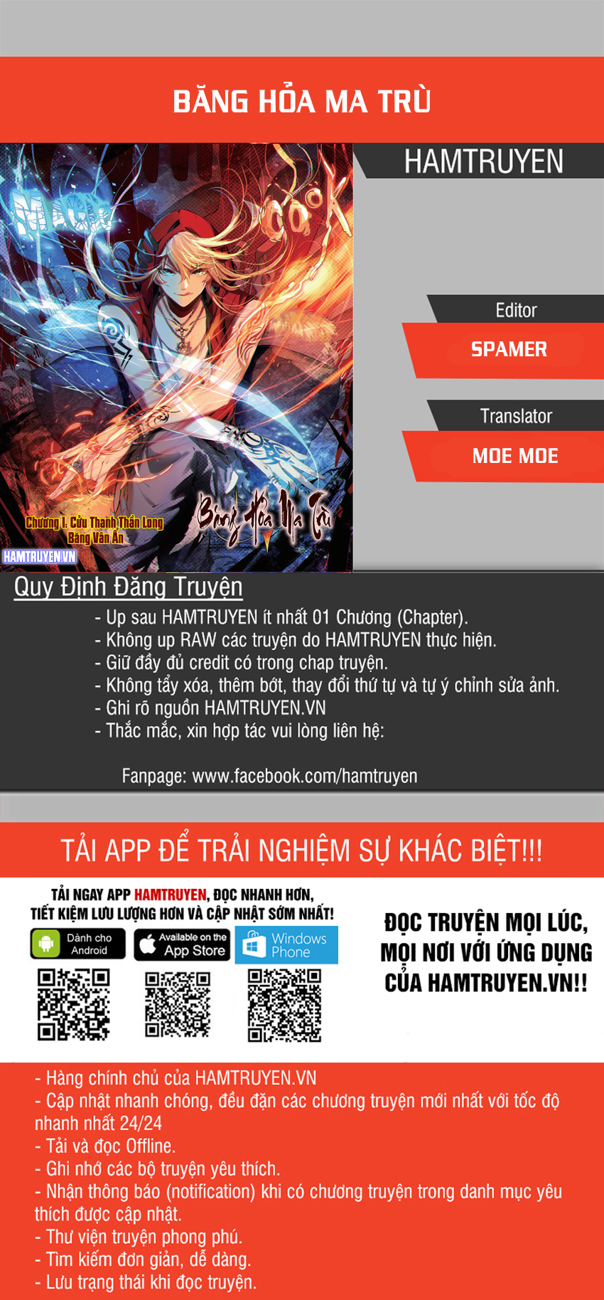 Băng Hỏa Ma Trù Chapter 48 - Hamtruyen.vn