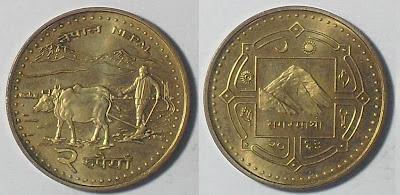 nepal 2 rupee sagarmatha