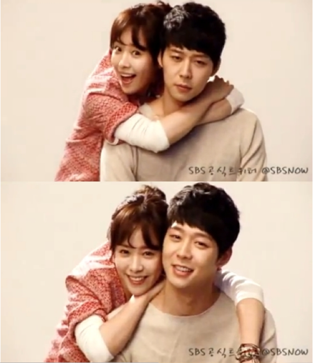 han ji min and park yoochun dating in real life