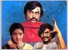 Naa Peru Johnny 1980 Telugu Audio Songs