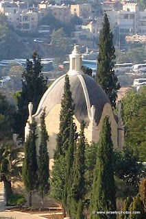 Israel Travel Guide - Christian Holy Places: Dominus Flevit Church (Mount of Olives, Jerusalem)