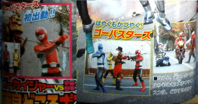 Tokumei Sentai Gobusters Cameo in Gokaiger vs Gavan THE MOVIE