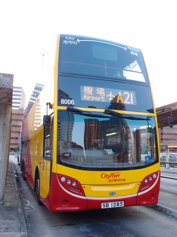 a21 city flyer hong kong how to pay