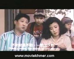 neak brodal phlov ngor nget - Chinese Movie, chinese movies, Movies , Movies - [ 7 part(s) ]