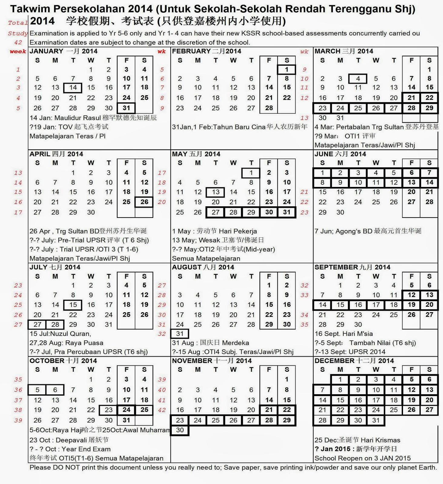 Takwim Sekolah Malaysia 2014 马来西亚学期年历
