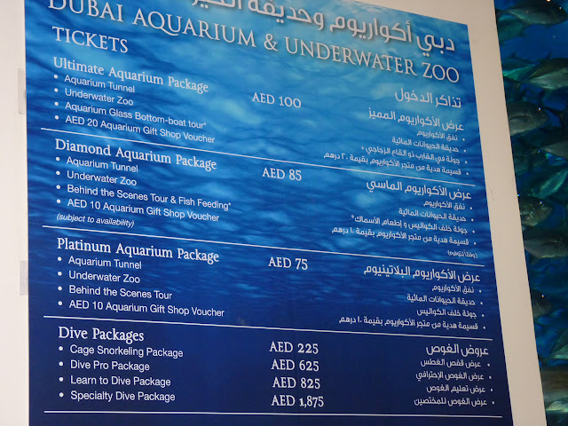 Precio Dubai Aquarium & underwater zoo Dubai mall