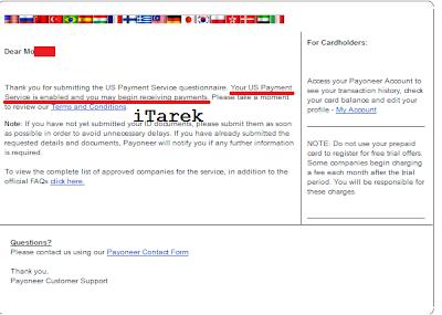 الطريقة الصحيحة لطلب بطاقة بايونر step14.png