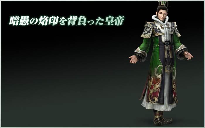 เล่าเสี้ยน จากเกมสามก๊ก Dynasty Warriors 8 (Shin Sangokumusou 7)