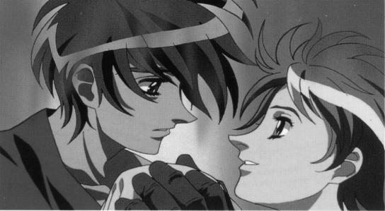 UFO - Manga Cross Hitomi y Van