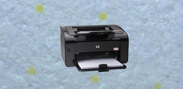 Descifran el código secreto de las impresoras a color que permite espiar a los usuarios