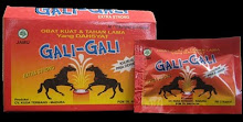GALI-GALI