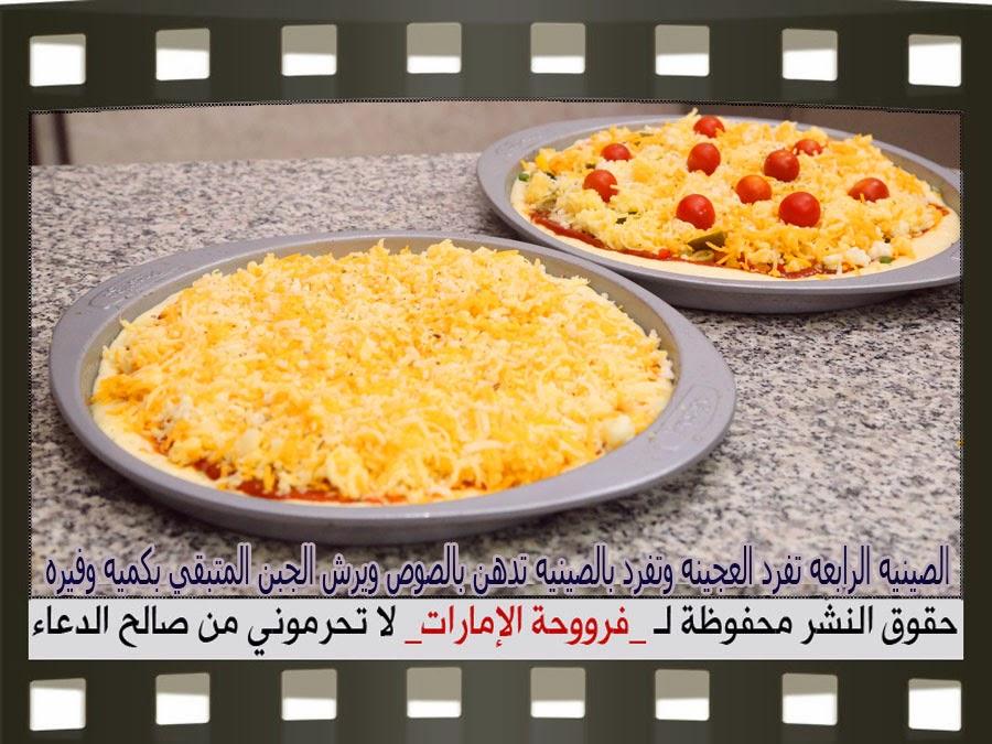 بيتزا مشكله سهلة بيتزا باللحم وبيتزا بالخضار وبيتزا بالجبن 31.jpg