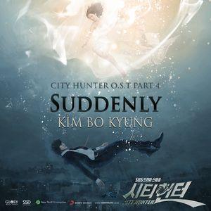 "COVER ALBUM ""Suddenly"" Kim Bo Kyung"