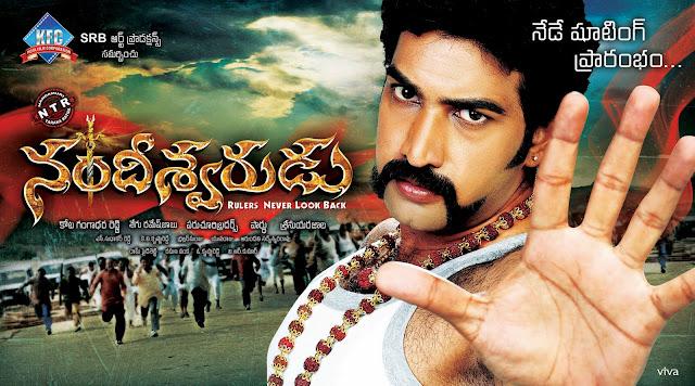 http://1.bp.blogspot.com/-sUa0cORKaaM/TldFBkUJbkI/AAAAAAAAQMM/Onfs9sTYIqk/s1600/Nandiswarudu-movie-shooting-today-posters-03.jpg