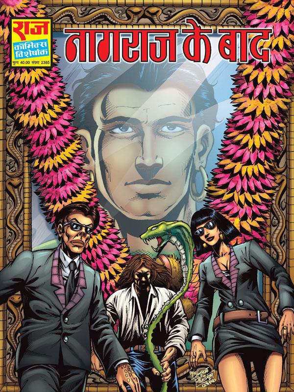 chetan bhagat books in hindi version