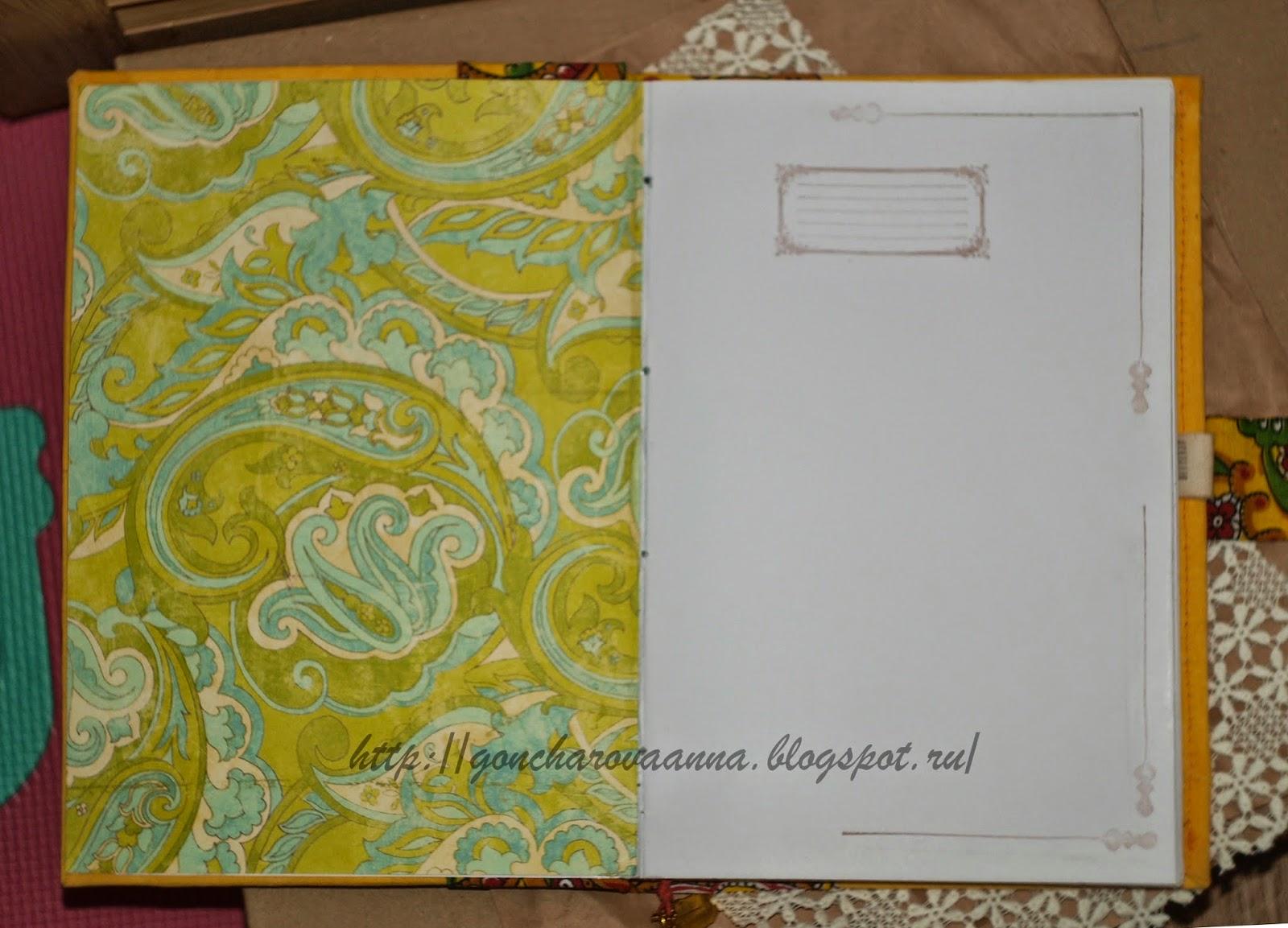 скрапбукинг, открытки ручной работы, блокнот