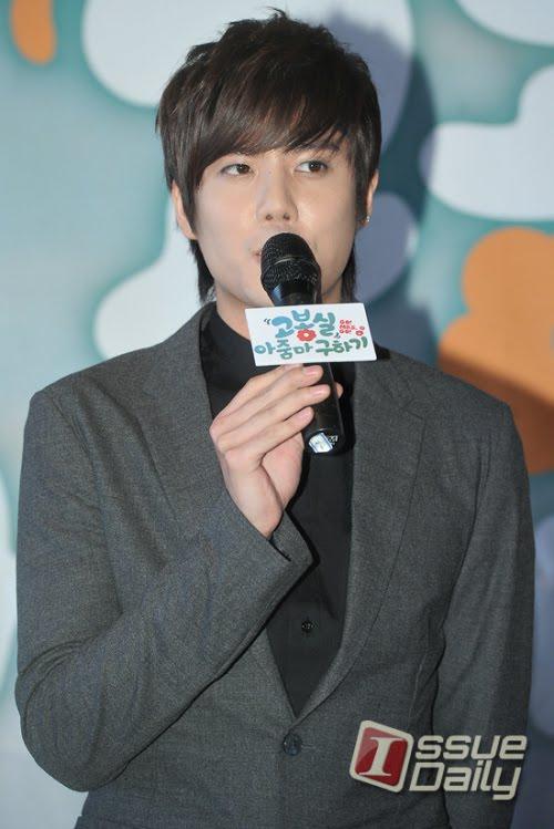 """[DRAMA] 23/08/2011 - Kim KyuJong @ """"Saving Mrs. Go BongShil"""" 11"""