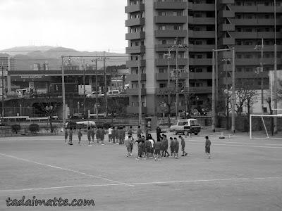 Typical Japanese high school schoolyard