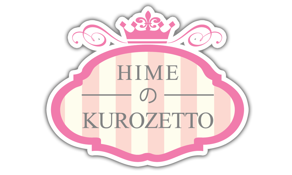 Hime の Kurozetto