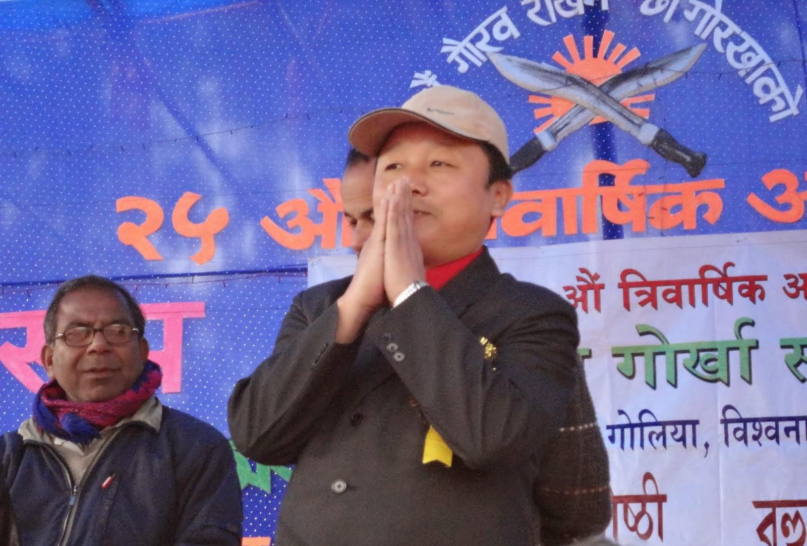 असम गोर्खा सम्मेलनको अधिवेशन, विश्वनाथ चाराली-जनवरी 2012