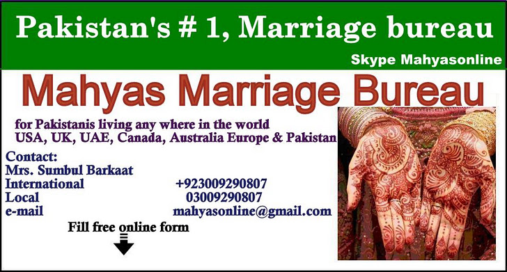 Germany matrimony websites