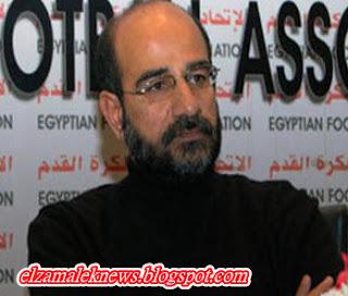 عامر حسين رئيس لجنة المسابقات بإتحاد الكرة المصري