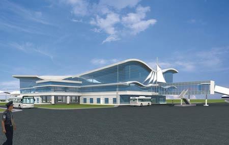 Nomor Call Center Bandara Raja Haji Fisabilillah