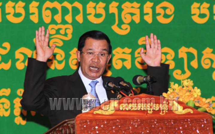 http://kimedia.blogspot.com/2014/04/hun-sen-lawyers-study-legal-issues.html