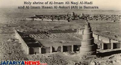 Holt Shrine of al-Imam Ali Naqi Al Hadi and Al Imam Hasan Al Askari ( AS) Karbala 1920