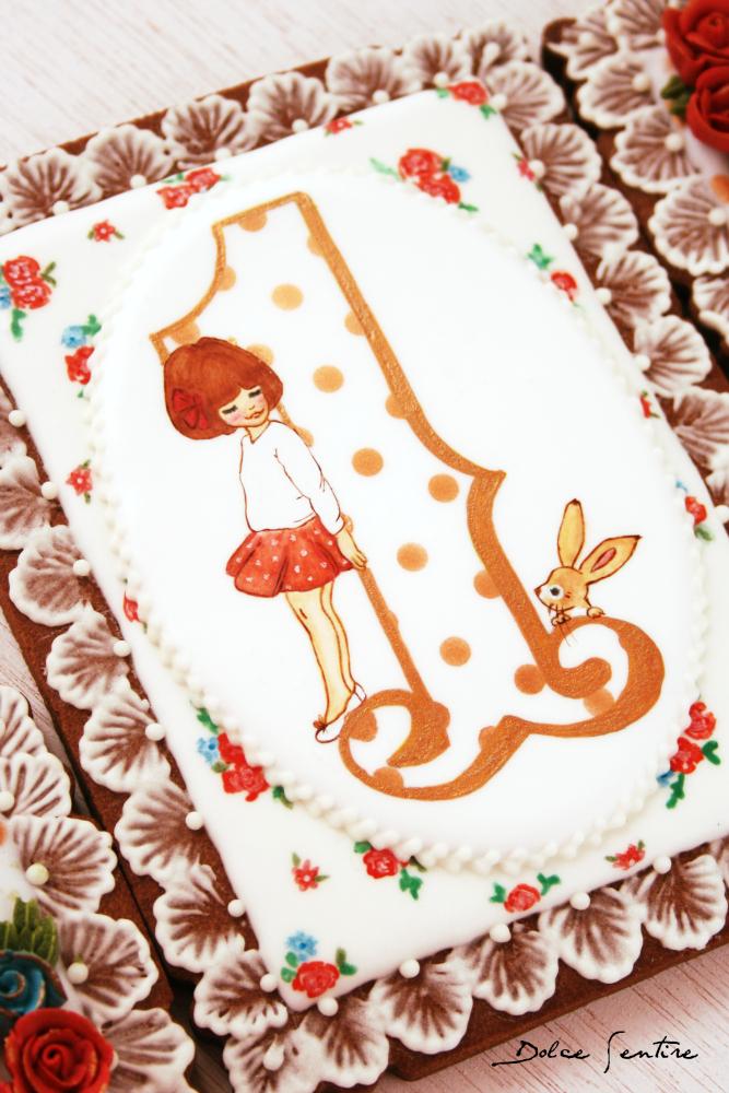 Cake-to-Cookie: Sorpresas y novedades