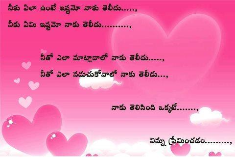 True Love 01: Love Poetry