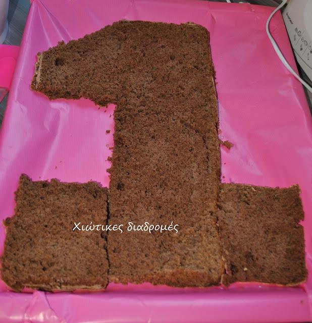 Τούρτα γενεθλίων με τον αριθμό Ένα