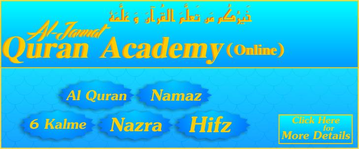 Al-Jannat Quran Academy