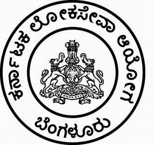 Deogarh District Judge Office Recruitment 2014 Notification